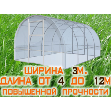 Теплица Урожай (сборка труба-в-трубу)