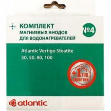 Набор анодов №4 (Atlantic)